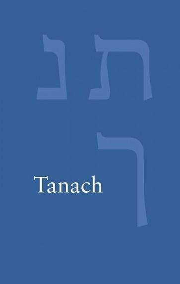 Bijbel Tanach NL en Hebreeuws / OT - NBV met org. Joodse namen Sja'ar /NBV 9789061269854