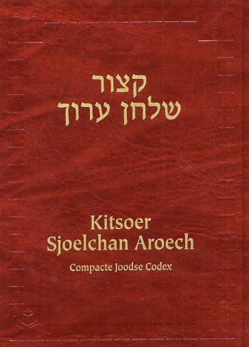 Kitsoer Sjoelchan Aroech NIK 9789071727306