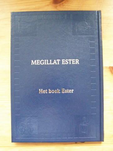 Megillat Ester