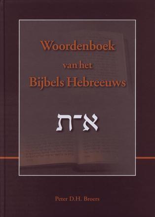 Woordenboek van het bijbels Hebreeuws P. Broers 9789080232525