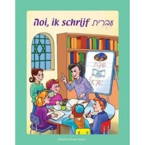 Hoi ik schrijf Ivriet Roberta Osser Baum 9789490327026