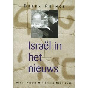 Israël in het nieuws D. Prince 9789075185348