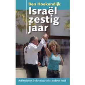 Israël zestig jaar B. Hoekendijk 9789073895041