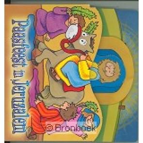 Paasfeest in Jeruzalem J. David 9789033892240