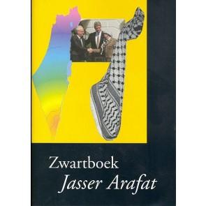 Zwartboek Jasser Arrafat Wiesje de Lange 9789073632103
