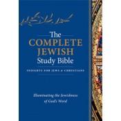 Complete Jewish Studybible