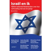 Israël en ik