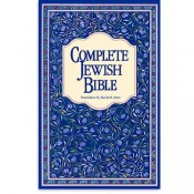 Complete Jewish Bible - Paperback