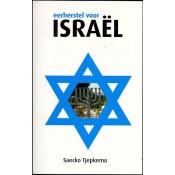 Eerherstel voor Israël