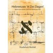 Hebreeuws in zes dagen paperback