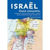 Israël Gods oogappel
