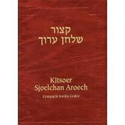 Kitsoer Sjoelchan Aroech